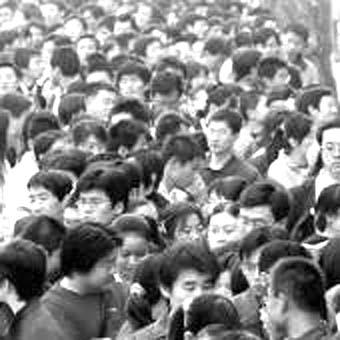 辽宁省招办对 高考移民 态度漠然